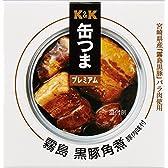 K&K 缶つまP 霧島黒豚 角煮 EO 150g