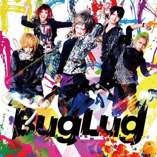 yuri☆yuriが選ぶBugLugのアー写435