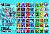 卓上パズル&ドラゴンズ(シール付) 2014カレンダー