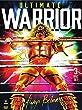 WWE: Ultimate Warrior: Always Believe