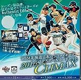 北海道日本ハムファイターズ「CLIMAX」 2016 BBMベースボールカードセット ([トレカ])