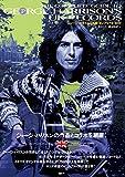 ジョージ・ハリスンUK盤コンプリート・ガイド ~THE COMPLETE GUIDE TO GEORGE HARRISON'S UK RECORDS~ (CDジャーナルムック)