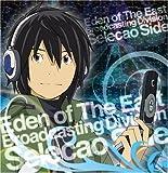 TVアニメ「東のエデン」DJCD「東のエデン 放送部」SELECAO SIDE