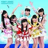 ピンキージョーンズ <初回限定盤B>(DVD付)