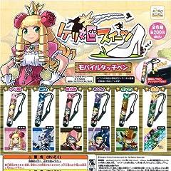 ケリ姫スイーツ モバイルタッチペン 全6種セット システムサービス ガチャポン