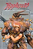 Appleseed: Hypernotes (1593074468) by Shirow, Masamune
