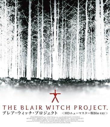 ブレア・ウィッチ・プロジェクト Blu-ray