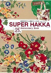 SUPER HAKKA 25th Anniversary Book