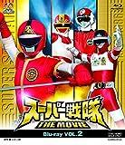 スーパー戦隊 THE MOVIE Blu-ray VOL.2[Blu-ray/ブルーレイ]