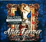 Prison of desire the album - the sess...