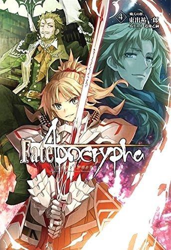 Fate/Apocrypha vol.4(書籍)