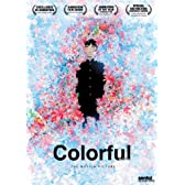 Colorful: The Motion Picture [DVD] [Import]
