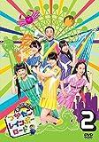 目指せ甲子園! つかたこレインボーロード 2[DVD]