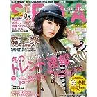 SEDA (セダ) 2012年 01月号 [雑誌]