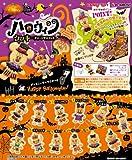 ディズニー ハロウィンクッキーチェーンマスコット 1BOX(食玩) / リーメント