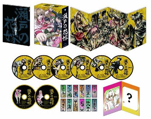 瀬戸の花嫁 Blu-ray BOX【初回限定生産盤】