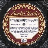 スイング時代のコンボ・ジャズ 第1集(1929~1939) SWING SESSIONS IN THE 30's Volume 1(1929~1939)