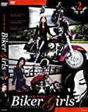 バイカーガールズVol.2 [DVD]