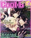 Cool-B (クールビー) 2013年 03月号 [雑誌]