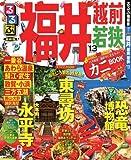 るるぶ福井 越前 若狭'13 (国内シリーズ)