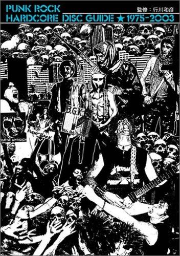 パンク・ロック/ハードコア・ディスク・ガイド 1975‐2003