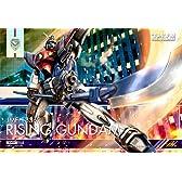 ガンダムデュエルカンパニー05弾 / GUN-DC05 / R4 / ライジングガンダム / GN-DC05 MS_019 / 専用 機動武闘伝Gガンダム / ネオジャパン