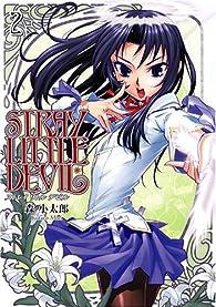 ストレイリトルデビル 2 (電撃コミックス)