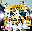 Mr.Wednesday (ファーストクラス盤/Type-A)(DVD付)