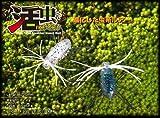 JACKALL(ジャッカル) ルアー 活虫 ウォーターメロンペッパー