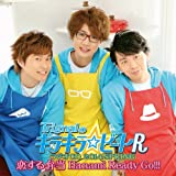 Trignalのキラキラ☆ビートR ラジオCD 2014 SPRING