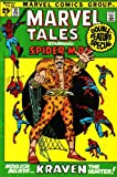 Marvel Tales: Starring Spiderman & Kraven the Hunter! (Double Feature Special) (Vol. 1, No. 33, February 1972) (0247625337) by Stan Lee