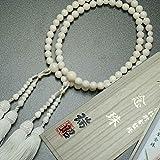 女性用二連数珠「白ピンク珊瑚6mm寸法切二輪共仕立:正絹松風頭房」瑞昭桐箱入【京念珠匠琳之証書タグ付】