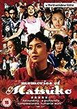 Memories Of Matsuko [DVD]