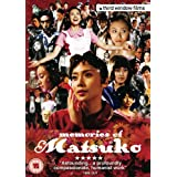 Memories Of Matsuko [DVD]by Miki Nakatani