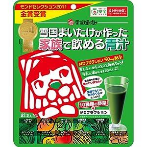 [雪国まいたけ]雪国まいたけが作った家族で飲める青汁 (3g×21袋入り)