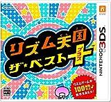リズム天国 ザ・ベスト+ 【Amazon.co.jp限定】オリジナルマイクロファイバーポーチ 付