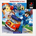 ロックマンDASH PlayStation the Best for Family