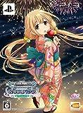 TVアニメ アイドルマスター シンデレラガールズ G4U!パック VOL.3 (初回生産限定 ソーシャルゲーム「アイドルマスター シンデレラガールズ」の限定アイドル(描き下ろし! )が手に入るシリアルナンバー 同梱)