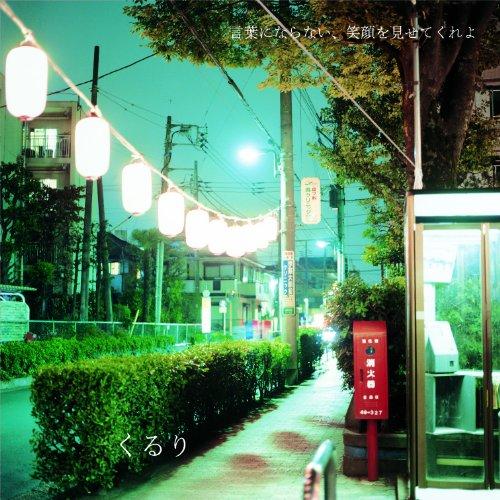 http://ecx.images-amazon.com/images/I/61J44unS0WL.jpg