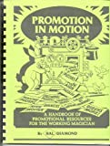 img - for Promotion in motion book / textbook / text book