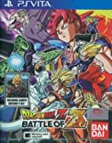 Dragon Ball Z - Battle of Z [PlayStation Vita] [English Version]