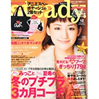 Steady. (ステディ) 2010年 12月号 [雑誌]