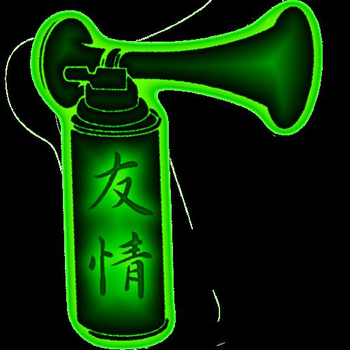 Air Horn image