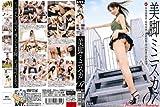 美脚ミニスカ 07 [DVD]