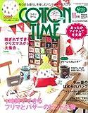 COTTON TIME (コットン タイム) 2013年 11月号