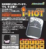 「i-HOT アイホット」