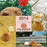 2014 カピバラさん 壁かけカレンダー ([カレンダー])