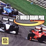 F1 World Grand Prix (Dreamcast)