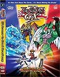 Yu-Gi-Oh! GX: Welcome to Duel Academy v.1