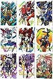 ガンダム Gのレコンギスタ (特装限定版) 全9巻セット [マーケットプレイス Blu-rayセット]